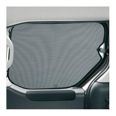 Sluneční clony Citroën Berlingo Multispace (B9), dvoje dveře