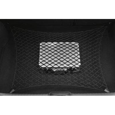 Luggage Compartment Net Peugeot 807 Eshop Peugeot Cz