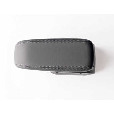 Central armrest Peugeot 2008, Mountain grey overstitching